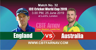 32nd Match Australia vs England World Cup 2019 Today Match Prediction