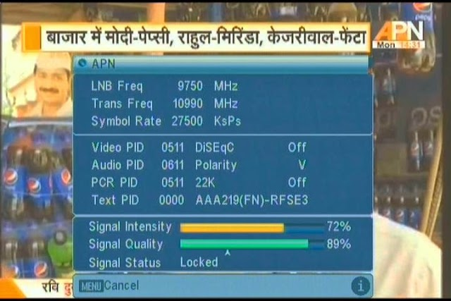 How to solve No Signal problem in DD Freedish?