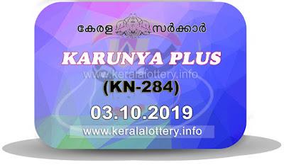 """KeralaLottery.info, """"kerala lottery result 03 10 2019 karunya plus kn 284"""", karunya plus today result : 03-10-2019 karunya plus lottery kn-284, kerala lottery result 03-10-2019, karunya plus lottery results, kerala lottery result today karunya plus, karunya plus lottery result, kerala lottery result karunya plus today, kerala lottery karunya plus today result, karunya plus kerala lottery result, karunya plus lottery kn.284 results 03-10-2019, karunya plus lottery kn 284, live karunya plus lottery kn-284, karunya plus lottery, kerala lottery today result karunya plus, karunya plus lottery (kn-284) 3/10/2019, today karunya plus lottery result, karunya plus lottery today result, karunya plus lottery results today, today kerala lottery result karunya plus, kerala lottery results today karunya plus 03 10 19, karunya plus lottery today, today lottery result karunya plus 3-10-19, karunya plus lottery result today 3.10.2019, kerala lottery result live, kerala lottery bumper result, kerala lottery result yesterday, kerala lottery result today, kerala online lottery results, kerala lottery draw, kerala lottery results, kerala state lottery today, kerala lottare, kerala lottery result, lottery today, kerala lottery today draw result, kerala lottery online purchase, kerala lottery, kl result,  yesterday lottery results, lotteries results, keralalotteries, kerala lottery, keralalotteryresult, kerala lottery result, kerala lottery result live, kerala lottery today, kerala lottery result today, kerala lottery results today, today kerala lottery result, kerala lottery ticket pictures, kerala samsthana bhagyakuri"""