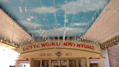 Tourist Places To Go In Korea Seoul - Lotte World