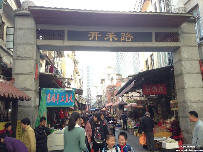 Travel in China-Xiamen,Kaihe Road Traditional Market, Feeling Back to Taiwan Traditional Market