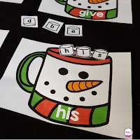 Sight Word Mugs