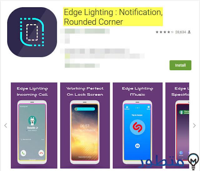 افضل تطبيق apk لاضاءة حواف الشاشة