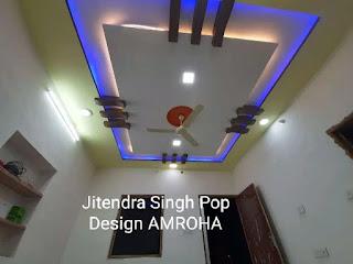 ceiling design pop