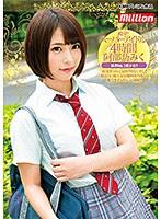 MKMP-245 殿堂!スーパーアイドル4