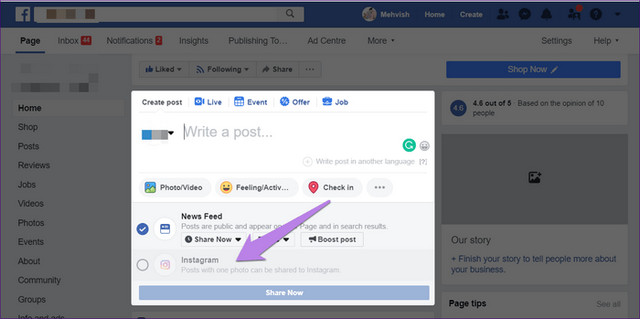 كيفية النشر على انستجرام و فيسبوك في نفس الوقت