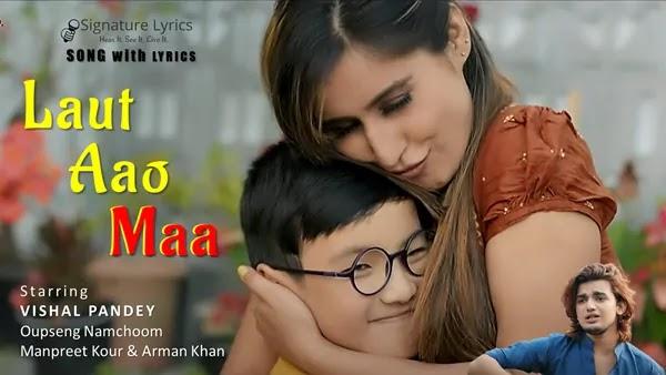 Laut Aao Maa Lyrics - Anong Singpho, Oupseng Namchoom | Vishal Pandey