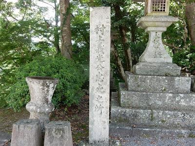 金峯山寺二天門跡