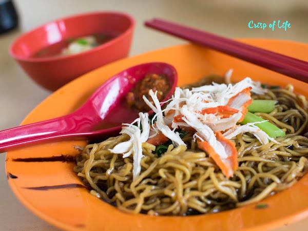 Wantan Mee Breakfast @ Lebuh Melayu, Penang