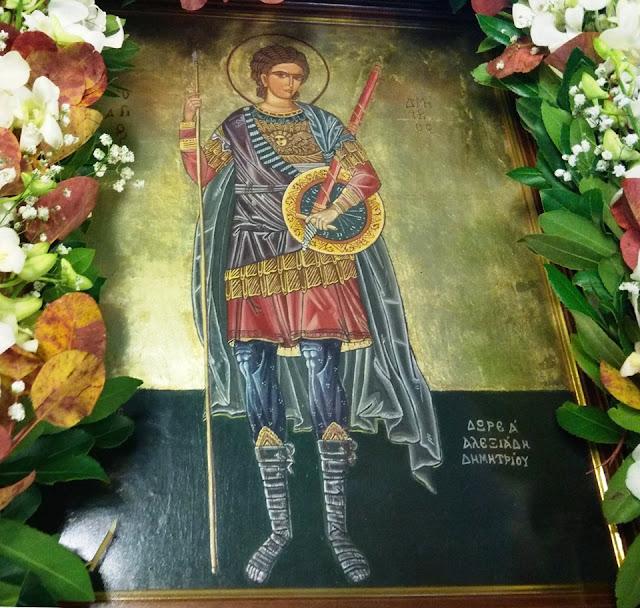 Θρύλοι και παραδόσεις για τον προστάτη της Ασίνης Άγιο Δημήτρη