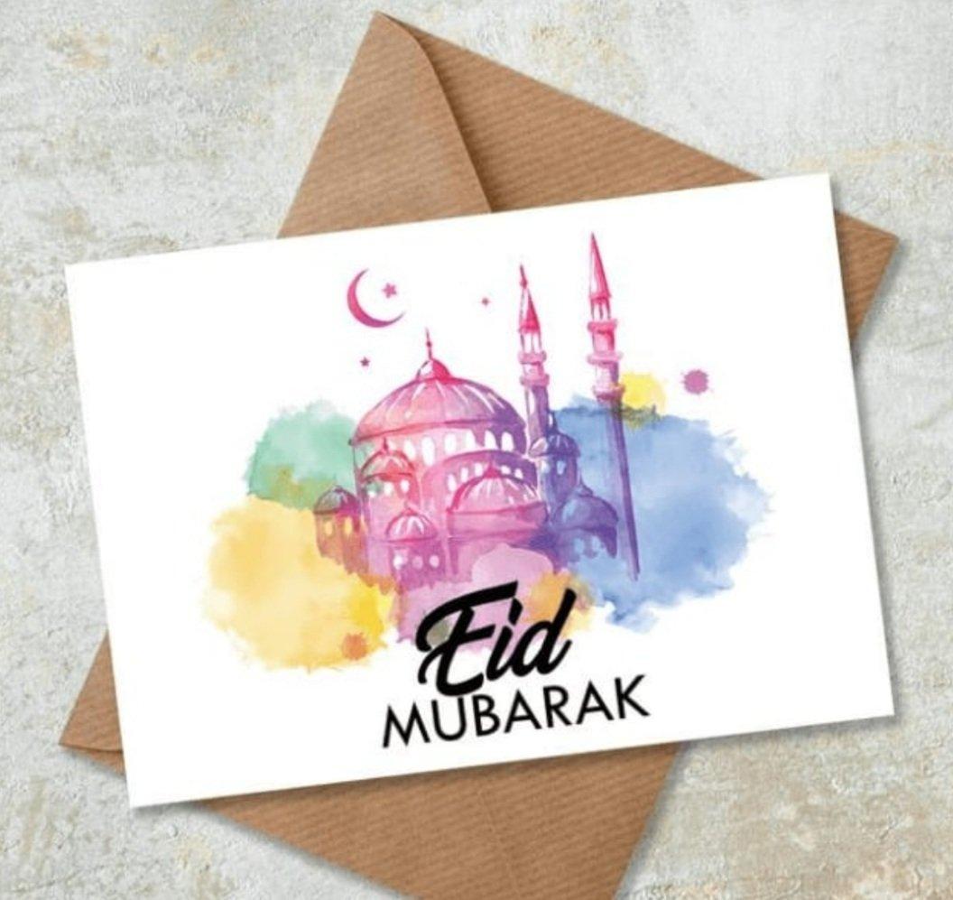 Post Card type Eid Mubarak online greeting cards