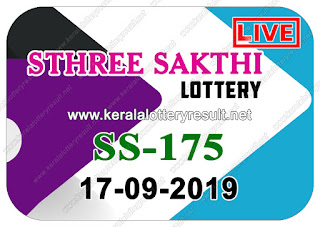 KeralaLotteryResult.net, kerala lottery kl result, yesterday lottery results, lotteries results, keralalotteries, kerala lottery, keralalotteryresult, kerala lottery result, kerala lottery result live, kerala lottery today, kerala lottery result today, kerala lottery results today, today kerala lottery result, Sthree Sakthi lottery results, kerala lottery result today Sthree Sakthi, Sthree Sakthi lottery result, kerala lottery result Sthree Sakthi today, kerala lottery Sthree Sakthi today result, Sthree Sakthi kerala lottery result, live Sthree Sakthi lottery SS-175, kerala lottery result 17.09.2019 Sthree Sakthi SS 175 17 September 2019 result, 17 09 2019, kerala lottery result 17-09-2019, Sthree Sakthi lottery SS 175 results 17-09-2019, 17/09/2019 kerala lottery today result Sthree Sakthi, 17/9/2019 Sthree Sakthi lottery SS-175, Sthree Sakthi 17.09.2019, 17.09.2019 lottery results, kerala lottery result September 17 2019, kerala lottery results 17th September 2019, 17.09.2019 week SS-175 lottery result, 17.9.2019 Sthree Sakthi SS-175 Lottery Result, 17-09-2019 kerala lottery results, 17-09-2019 kerala state lottery result, 17-09-2019 SS-175, Kerala Sthree Sakthi Lottery Result 17/9/2019