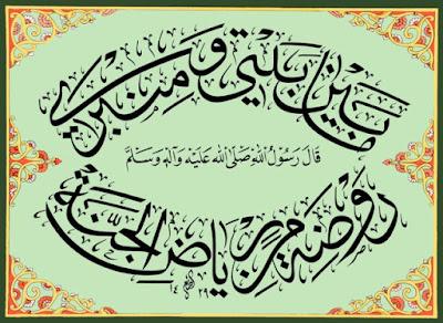Kaligrafi Raudhah
