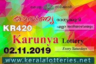 "Keralalotteries.net, ""kerala lottery result 2 11 2019 karunya kr 420"", 2nd November 2019 result karunya kr.420 today, kerala lottery result 2.11.2019, kerala lottery result 2-11-2019, karunya lottery kr 420 results 2-11-2019, karunya lottery kr 420, live karunya lottery kr-420, karunya lottery, kerala lottery today result karunya, karunya lottery (kr-420) 02/11/2019, kr420, 2.11.2019, kr 420, 2.11.2019, karunya lottery kr420, karunya lottery 02.11.2019, kerala lottery 2.11.2019, kerala lottery result 2-11-2019, kerala lottery results 2-11-2019, kerala lottery result karunya, karunya lottery result today, karunya lottery kr420, 02-11-2019-kr-420-karunya-lottery-result-today-kerala-lottery-results, keralagovernment, result, gov.in, picture, image, images, pics, pictures kerala lottery, kl result, yesterday lottery results, lotteries results, keralalotteries, kerala lottery, keralalotteryresult, kerala lottery result, kerala lottery result live, kerala lottery today, kerala lottery result today, kerala lottery results today, today kerala lottery result, karunya lottery results, kerala lottery result today karunya, karunya lottery result, kerala lottery result karunya today, kerala lottery karunya today result, karunya kerala lottery result, today karunya lottery result, karunya lottery today result, karunya lottery results today, today kerala lottery result karunya, kerala lottery results today karunya, karunya lottery today, today lottery result karunya, karunya lottery result today, kerala lottery result live, kerala lottery bumper result, kerala lottery result yesterday, kerala lottery result today, kerala online lottery results, kerala lottery draw, kerala lottery results, kerala state lottery today, kerala lottare, kerala lottery result, lottery today, kerala lottery today draw result"