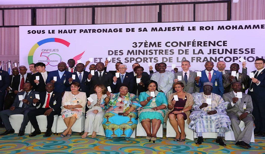 مراكش تحتضن أشغال الدورة 37 لمؤتمر وزراء الشباب والرياضة للدول الناطقة جزئيا أو كليا بالفرنسية