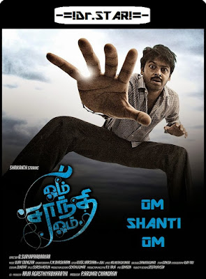 Om Shanti Om 2015 Dual Audio UNCUT HDRip 480p 400Mb world4ufree.to , South indian movie Om Shanti Om 2015 hindi dubbed world4ufree.to 480p hdrip webrip dvdrip 400mb brrip bluray small size compressed free download or watch online at world4ufree.to