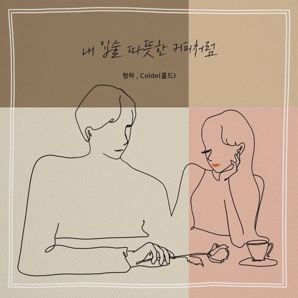 Chung Ha, Colde – My Lips Like Warm Coffee – Single