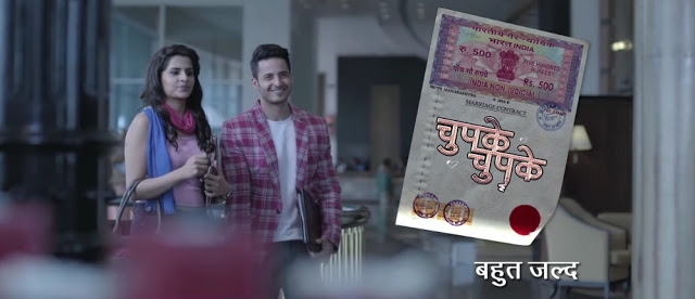 And TV Chupke Chupke wiki, Full Star-Cast and crew, Promos, story, Timings, TRP Rating, actress Character Name, Photo, wallpaper. Chupke Chupke Serial on Zee TV wiki Plot,Cast,Promo.Title Song,Timing