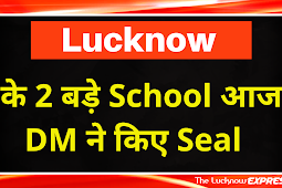 Lucknow's 2 School Sealed by DM