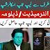 PM Imran Khan Laptop Scheme 2021 | Online Registration Prime Minister Laptop Scheme