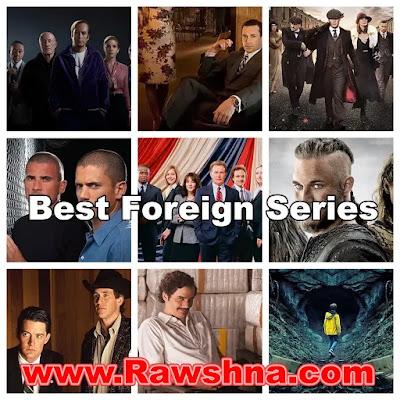 اقوى مسلسلات أجنبية على الإطلاق