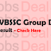 WBSSC Group D Result 2017 WB Clerk Expected Cut Off Marks/ Merit List