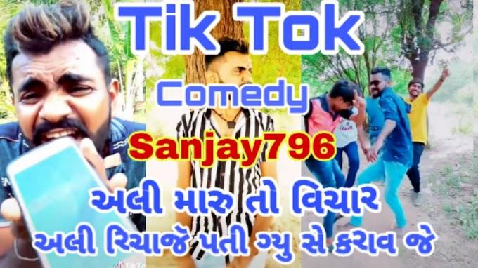 Tik Tok Gujarati Funny comedy Videos Sanjay_Thakor796