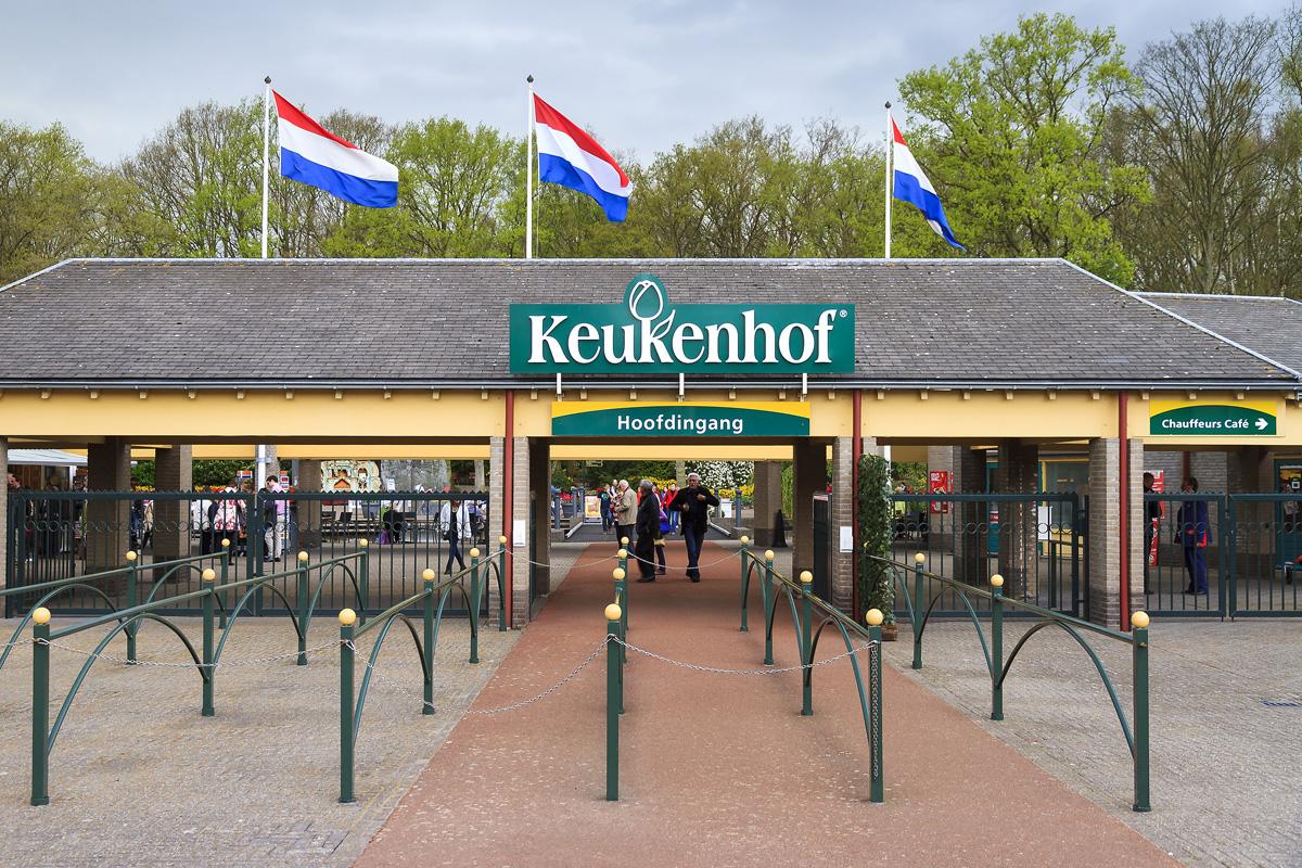 Вход в парк Кекенхоф, Голландия