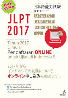 """PENDAFTARAN JLPT 2017 """"FIRST COME, FIRST SERVED"""""""