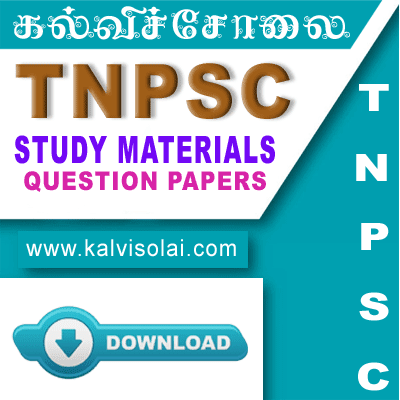 KALVISOLAI NEWS | KALVISOLAI LATEST NEWS | KALVISOLAI TAMIL NEWS | KALVISOLAI EDUCATION NEWS | KALVISOLAI SCHOOL NEWS | KALVISOLAI EMPLOYMENT NEWS | KALVISOLAI FLASH NEWS | KALVISOLAI 24/7 | KALVISOLAI TNPSC NEWS | KALVISOLAI TRB NEWS | KALVISOLAI TNTET NEWS | கல்விச்சோலை செய்திகள்