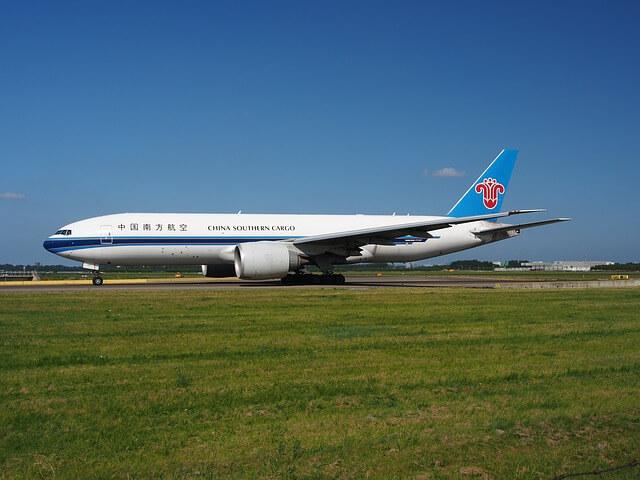 خطوط الطيران الصينية