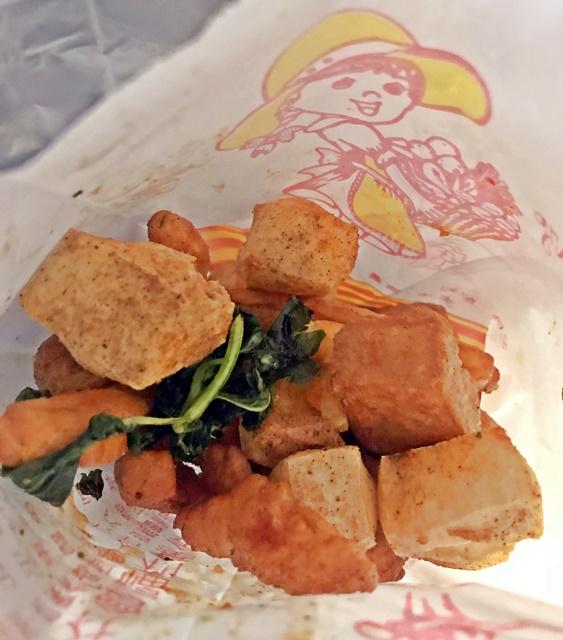 馥野蔬食炸物~台北萬隆捷運站素食炸物
