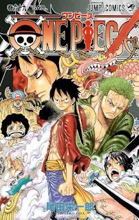 ワンピース コミックス 第69巻 表紙 | 尾田栄一郎(Oda Eiichiro) | ONE PIECE Volumes