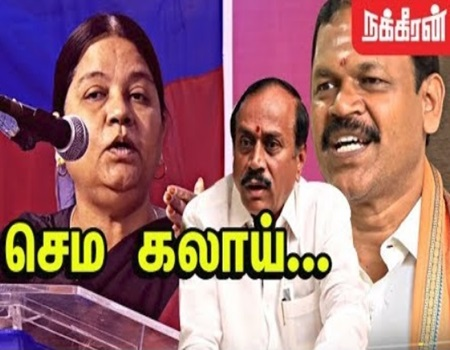 Arulmozhi Funny Speech on H.Raja & Arjun Sambath | Dravidian Vs Aryan