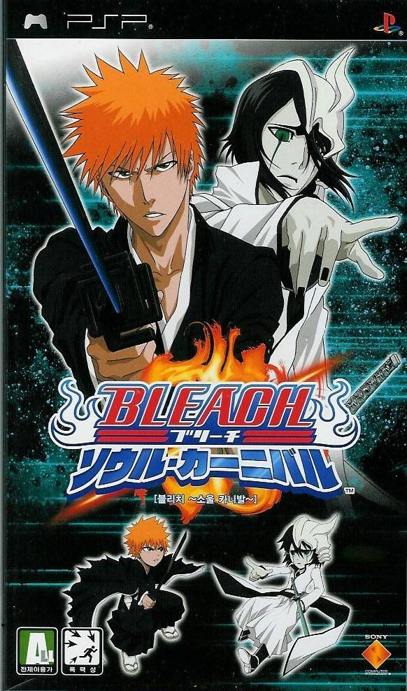 Bleach - Soul Carnival - PSP - ISO Download