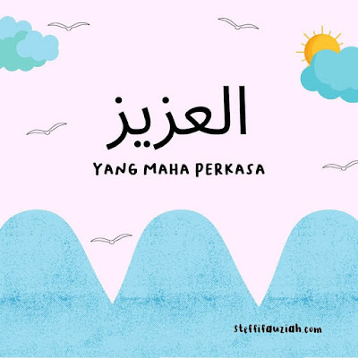 Penting Mengenal Asmaul Husna
