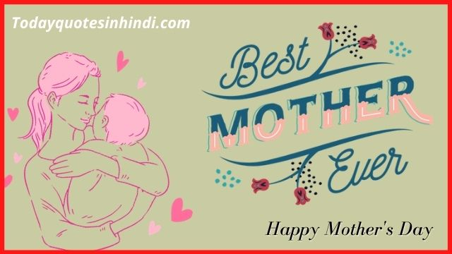 Happy Mothers Day mother in law quotes in hindi