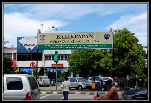 Info Cpns Kota Samarinda Info Cpns Resmi Kementerian Terbaru Tahun 2016 Foto Kota Balikpapan