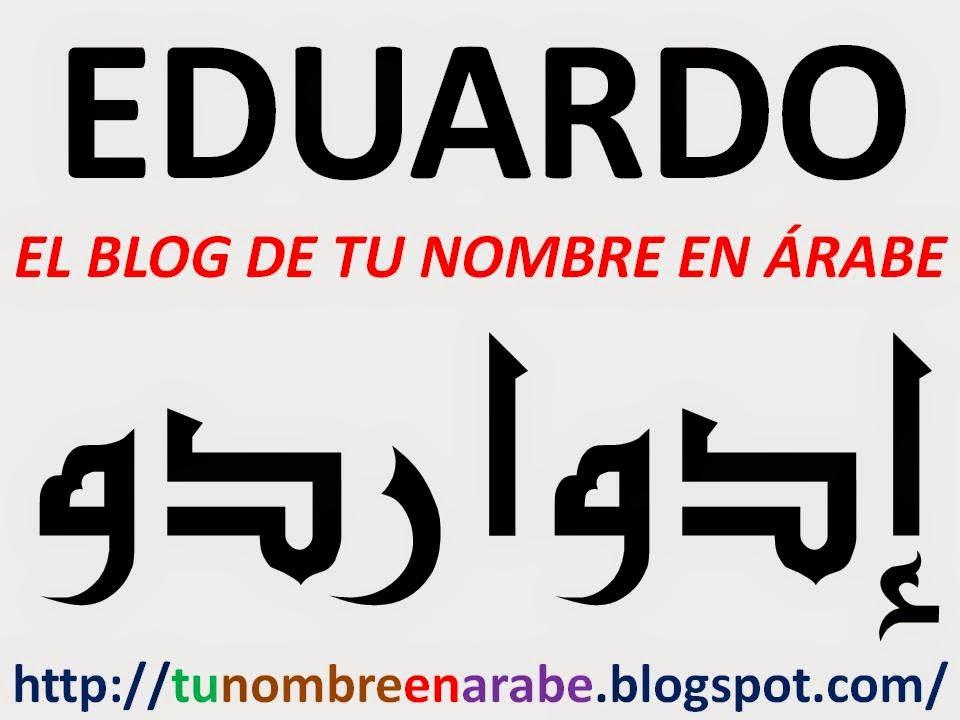 eduardo en arabe para tatuajes