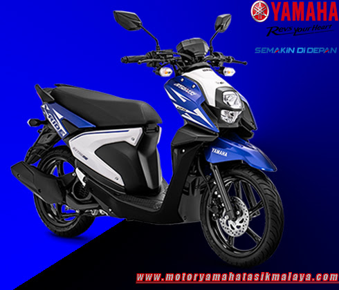 Brosur Kredit Motor Yamaha X-Ride Tasikmalaya