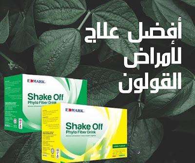 شيك اوف في قطر من شركة ادمارك الماليزية
