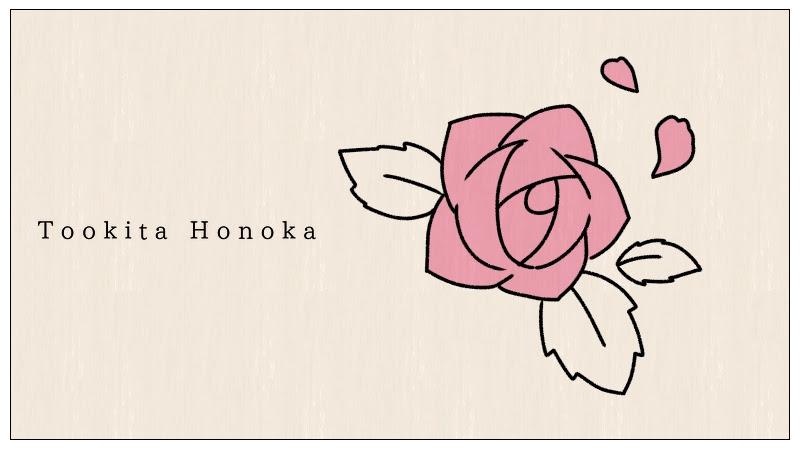 薔薇 バラ のイラストの簡単かわいい描き方 手描き How To Draw Rose ボールペンイラストと水彩 遠北ほのかのsurariru