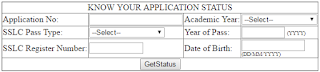 check-karnataka-scholarship-application-status-details