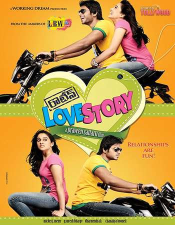 Poster Of Routine Love Story In Dual Audio Hindi Telugu 300MB Compressed Small Size Pc Movie Free Download Only At worldfree4u.com
