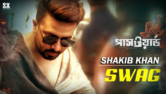 Swag Song by Shakib Khan And Imran from Password Bangla Movie
