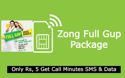 Zong Full Gup Package Price Subscription Unsubscribe Details