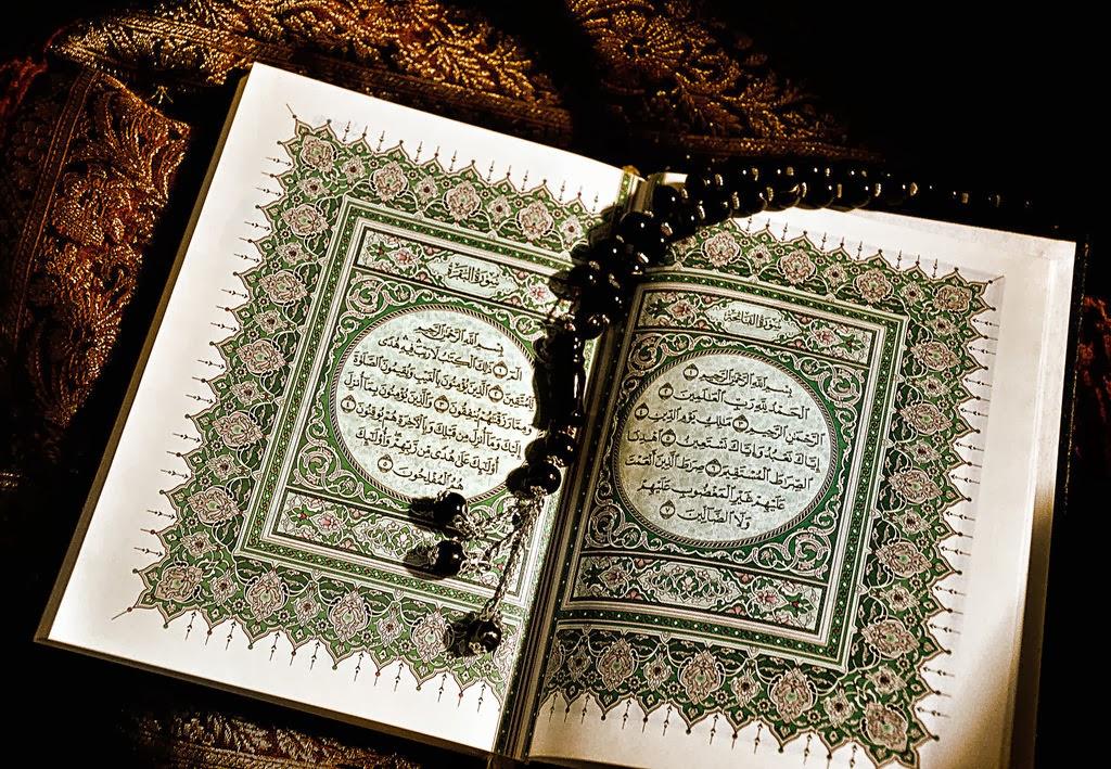 Al-Quran Karim HD Wallpapers 2014 Free Download ~ Unique Wallpapers