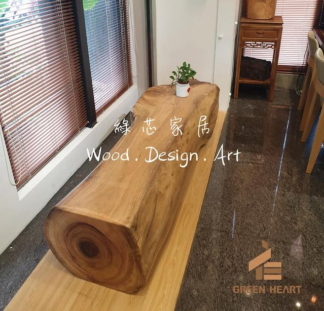 綠芯新竹竹北原木家具訂製 新品到貨原木桌板原木櫃 家中到處充滿天然芬多精