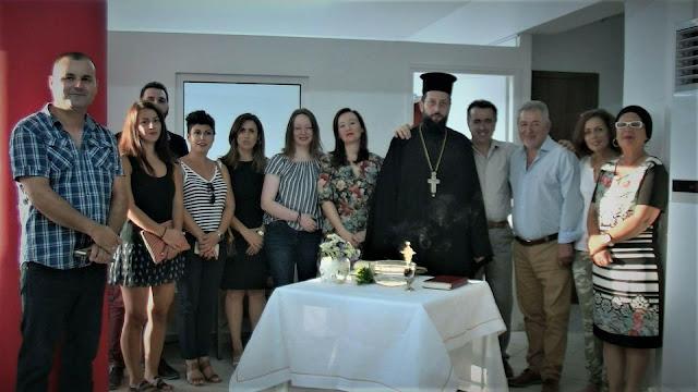 Αγιασμός στο Κέντρο Κοινότητας του Δήμου Ηγουμενίτσας
