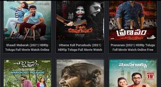Movierulz wap 2021 Telugu New Movies Download